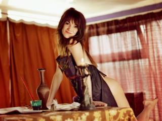 Picture of the sexy profile of KageKafig, for a very hot webcam live show !