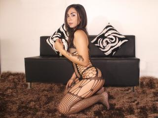 Picture of the sexy profile of sadonix, for a very hot webcam live show !