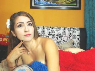 Photo de profil sexy du modèle SweetGiuliana, pour un live show webcam très hot !